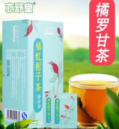 咽炎首选:橘红栀子茶,喝出清音