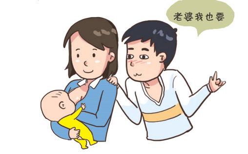 【漫画】女人胸大好处多多你别不信