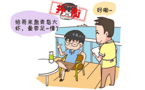 【漫画】用三行遗书总结作死的自己