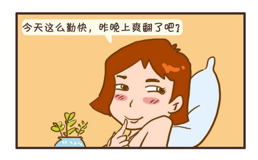 【漫画】家里遭贼了快看看丢了什么?