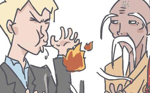 【漫画】吹牛逼的境界,不吹会死啊