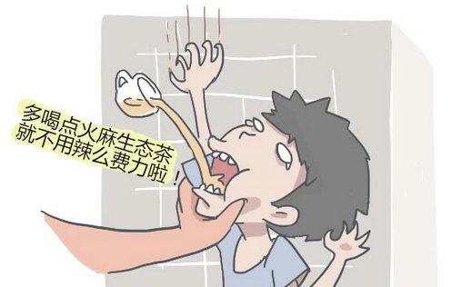 【漫画】关于厕所你不得不知道的小事
