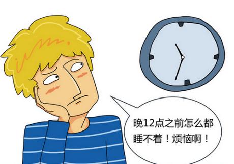 贬低、轻视,助您最终告别晚睡强迫症