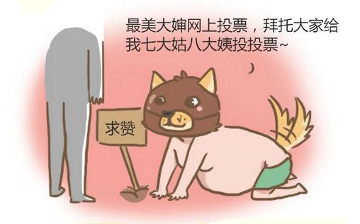 【漫画】朋友圈7种行为实在招人烦