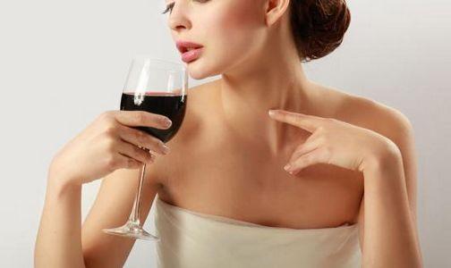 红酒被称为女人酒 红酒究竟对女人有什么好处
