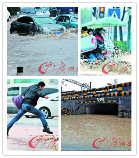 阴冷+暴雨+回南天,广州人民你们还好吗
