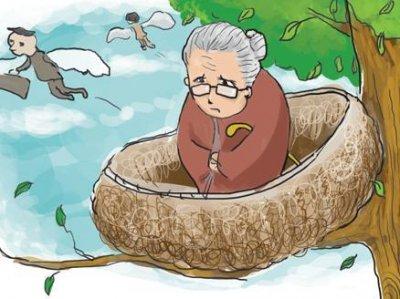 """春假结束,别忽视老人""""空巢综合征"""""""