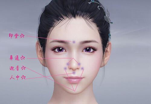 指腹按摩法,缓解过敏性鼻炎