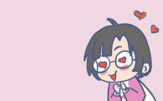 【漫画】有五种人很难找到男朋友,你是吗?