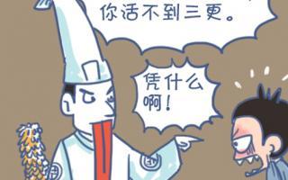 【漫画】那些年让人忍无可忍的国产剧台词