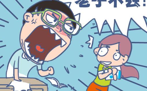 【漫画】老师你出的题很考验我那250的智商啊