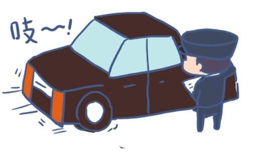 【漫画】黑车司机常用的一招,但却被他坑了