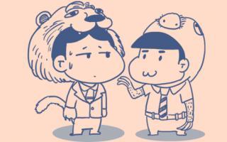 【漫画】你——好——我~是~闪~电