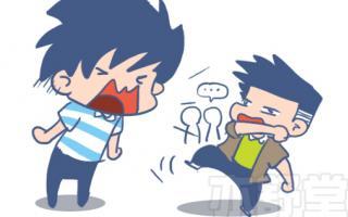 【漫画】为什么广州叫羊城?