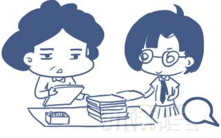 【漫画】我的小学时代有位迷之小学生