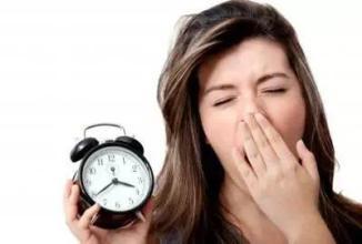 睡眠不足危害大 别忽视身体的这些信号
