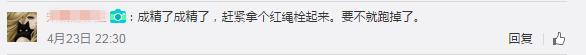 """四川挖出250斤人形葛根,网友调侃""""成精路上被抓了"""""""