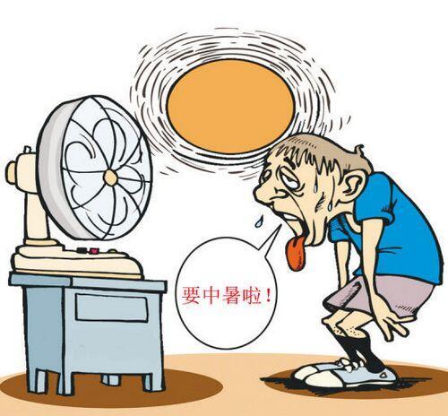 三伏天要当心,重度中暑可丢性命