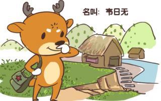 【漫画】吃饭看锅头,吃菜看老头