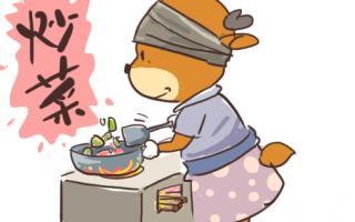 【漫画】巴马人为什么吃火麻