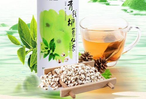 青钱柳薏仁茶,高血糖的克星
