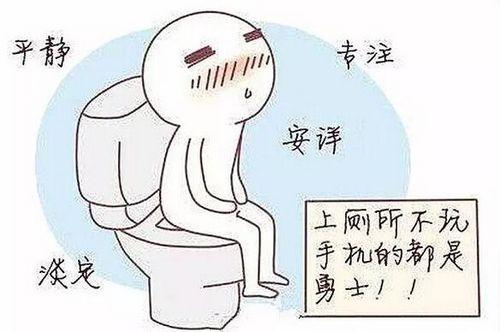 上厕所玩手机可能会带来4种疾病,太多人不懂