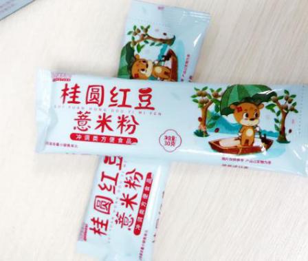 亦舒堂桂圆红豆薏米粉做法,亦舒堂桂圆红豆薏米粉功效作用